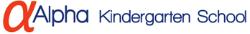 Alpha Kindergarton School Logo