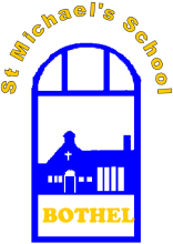 St Michael's CofE Primary School (Bothel) Logo