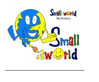 Smallworl Day Nursery