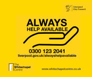 Always Help Available logo