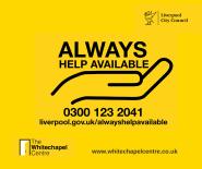 Always Help Available logo