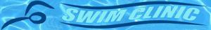 Swim Clinic Logo