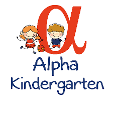 Alpha Kindergarten Logo