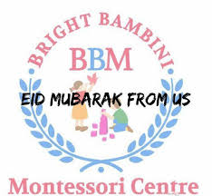 Bright Bambini Montessori Logo