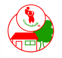 Greenhall Nursery Logo