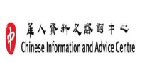 Chinese Information and Advice Centre (CIAC)