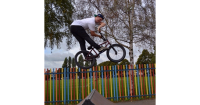 Skateboard and BMX bike track