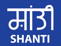 SHANTI Project